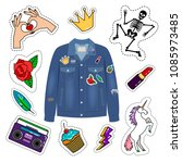 patches denim jacket. fashion... | Shutterstock .eps vector #1085973485