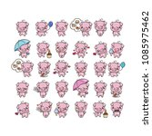 collection of cutest pig... | Shutterstock .eps vector #1085975462