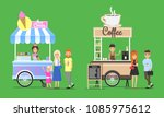 cold ice cream and hot coffee... | Shutterstock .eps vector #1085975612