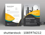 front and back cover of a...   Shutterstock .eps vector #1085976212