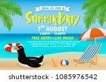 summer party invitation flyer...   Shutterstock .eps vector #1085976542