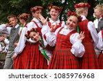 riga  latvia   july 11  2015 ... | Shutterstock . vector #1085976968