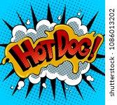 hot dog word pop art retro...   Shutterstock .eps vector #1086013202