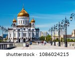 moscow  russia   may 7  2018 ... | Shutterstock . vector #1086024215