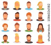 beards vector portraite of... | Shutterstock .eps vector #1086026582