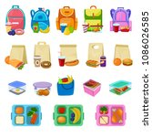 lunch box vector school... | Shutterstock .eps vector #1086026585