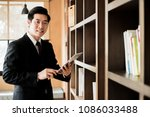 young businessman work with... | Shutterstock . vector #1086033488