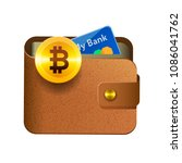 brown bitcoin wallet icon with... | Shutterstock .eps vector #1086041762