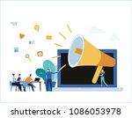 pr public relation online... | Shutterstock .eps vector #1086053978
