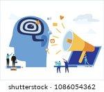 pr public relation. content...   Shutterstock .eps vector #1086054362