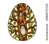 big oak  two owls in a hollows. ... | Shutterstock .eps vector #1086072155