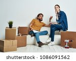 moving a young couple to a... | Shutterstock . vector #1086091562