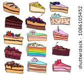 vector set of cakes  hand drawn ... | Shutterstock .eps vector #1086105452