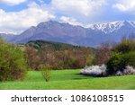 spring landscape. central... | Shutterstock . vector #1086108515