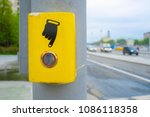 button of turning on of the... | Shutterstock . vector #1086118358