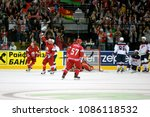minsk  belarus   may 7 team of... | Shutterstock . vector #1086118532