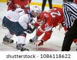 minsk  belarus   may 7  tyler... | Shutterstock . vector #1086118622