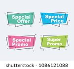 collection of sale discount... | Shutterstock .eps vector #1086121088