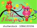 mother's day greeting card. the ... | Shutterstock .eps vector #1086133106