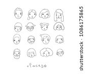 different faces. hand drawing... | Shutterstock .eps vector #1086175865