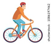 man on bicycle driving with... | Shutterstock .eps vector #1086197462