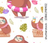 cute seamless pattern with... | Shutterstock .eps vector #1086198902