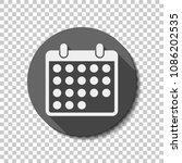 simple calendar icon. white...