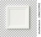 Square frame with isolated shadow, white border. Vector frame mockup.