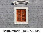 Chinese Wooden Window Lattice...