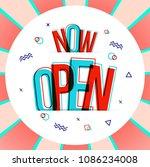 now open word concept. vector... | Shutterstock .eps vector #1086234008