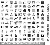 100 construction company icons... | Shutterstock . vector #1086243008