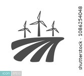 windmill on the field flat icon.... | Shutterstock .eps vector #1086254048