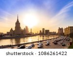 cityscape and landscape of... | Shutterstock . vector #1086261422