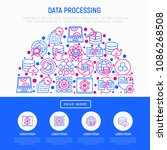 data processing concept in half ... | Shutterstock .eps vector #1086268508
