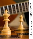 chess photographed on a... | Shutterstock . vector #1086270932