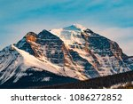 Tight View of Temple Mountain Basking in Sunlight in Banff National Park, Alberta, Canada