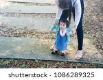 asian baby girl walking in the... | Shutterstock . vector #1086289325