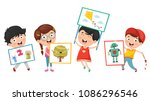 vector illustration of kids... | Shutterstock .eps vector #1086296546