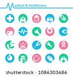 medical and healthcare inverse... | Shutterstock .eps vector #1086303686