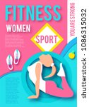 woman fitness poster template.... | Shutterstock .eps vector #1086315032