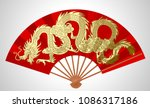 red chinese fan with gold... | Shutterstock .eps vector #1086317186