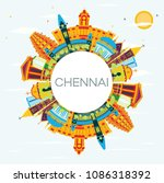 chennai india skyline with... | Shutterstock .eps vector #1086318392