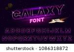 80's purple neon retro font.... | Shutterstock .eps vector #1086318872