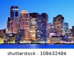 Boston, Massachusetts Financial District. - stock photo