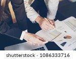asian businesswomen holding a... | Shutterstock . vector #1086333716