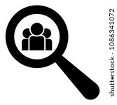people search icon black color | Shutterstock .eps vector #1086341072