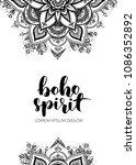 abstract mandala banner design. ... | Shutterstock .eps vector #1086352892