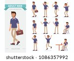 adult man different poses and... | Shutterstock .eps vector #1086357992