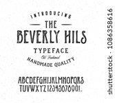 original handmade alphabet.... | Shutterstock .eps vector #1086358616