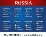 russia football championship... | Shutterstock .eps vector #1086366182